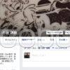 Facebookの過去の投稿もいろいろ活かせますね。